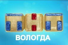 Сделаю Автоответчик голосовое приветствие IVR 14 - kwork.ru