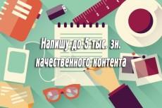 Быстро и качественно отпишу Ваш аккаунт в Instagram от подписок 3 - kwork.ru
