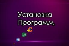 Установка или настройка Asterisk 26 - kwork.ru