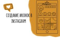 Создание необычного логотипа 21 - kwork.ru