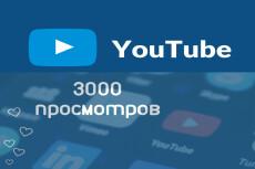 Напишу скрипт продавца 13 - kwork.ru