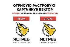 Разработка стикеров 9 - kwork.ru