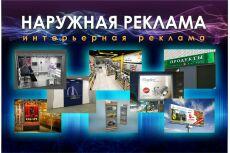 Дизайн оригинального логотипа 28 - kwork.ru