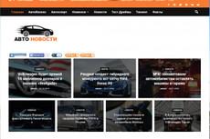 Продам автонаполняемый новостной сайт 15 7 - kwork.ru