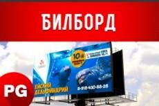 Дизайн упаковки, этикетки любого товара 95 - kwork.ru