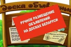 Интернет-магазин с нуля, через 24 часа вы будете уже продавать свой товар 4 - kwork.ru