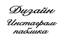 Дизайнерские публикации и обложки для Facebook 23 - kwork.ru