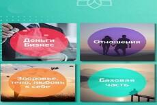 Раскрутка видео на YouTube с помощью Xrumer 12 - kwork.ru