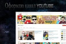 Сделаю аватар, баннер 3 - kwork.ru