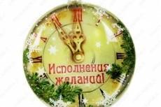 Антиколлектор-избавление от долгов,кредитов (план действий) 5 - kwork.ru