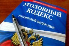 Напишу юридические новости 5 - kwork.ru