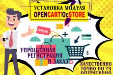 Статьи о гаджетах и технологиях 20 - kwork.ru