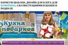 Напишу красивый сайт визитку 6 - kwork.ru