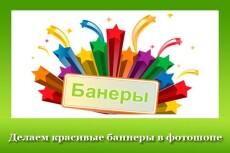 Фотошоп 17 - kwork.ru