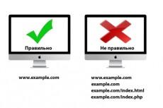 Доработка, установка, правка, устранение ошибок, настройка сайта на Wordpress 7 - kwork.ru