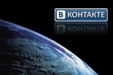 Рассылка ВК в ЛС 11 - kwork.ru