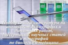 Работа с вашей базой данных 37 - kwork.ru