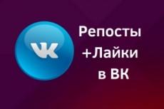 Ваша реклама в видео на YouTube 44 - kwork.ru