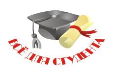 Оформлю диплом или реферат по ГОСТу 8 - kwork.ru