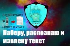 Удалим фон. До 20 изображений 16 - kwork.ru