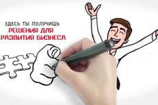 Сделаю музыкальный клип в стиле дудл 13 - kwork.ru