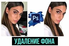 Профессиональная обтравка, удаление, замена фона 9 - kwork.ru
