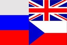 Напечатаю для вас текст на английском или русском 3 - kwork.ru