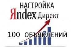 Наберу текст 16000 знаков 26 - kwork.ru