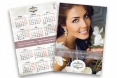 Календарь 13 - kwork.ru