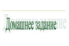 создам логотип (в двух вариантах) 3 - kwork.ru