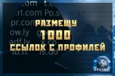 Перенесу сайт на новый хостинг 26 - kwork.ru