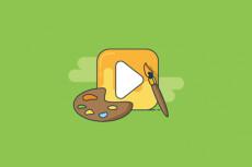 Unity3d - Программист. Создам игру любой сложности. Поддержка 6 - kwork.ru