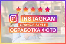 Логотип в Векторе по вашему Эскизу Качественно 49 - kwork.ru