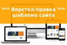 Найду и вылечу вирусы на сайте 3 - kwork.ru