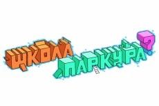 "Дизайн плаката ""на кого похож ваш малыш?"" 20 - kwork.ru"