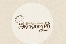 Напишу уникальные статьи 6 - kwork.ru