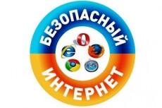 Интернет-магазин на OpenCart 2 7 - kwork.ru