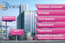 Дизайн обложки книги, дневника,  блокнота 9 - kwork.ru