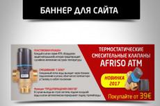 Сделаю 3 варианта обложки для ВК 32 - kwork.ru