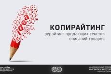 Разработка Landing Page Instagram 5 - kwork.ru
