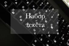 Обработка фото 8 - kwork.ru