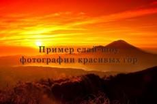 Уменьшу вес ваших фото без потери качества 4 - kwork.ru