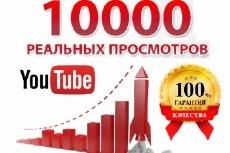 сделаю + 400  живых подписчиков в instagram 10 - kwork.ru