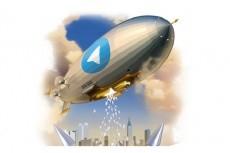 Советы владельцам каналов в Telegram 10 - kwork.ru