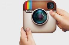Ведение аккаунта в социальной сети Instagram 4 - kwork.ru