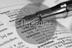 Грамотная транскрибация аудио или видео, набор текста 7 - kwork.ru