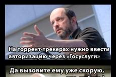 Придумаю заголовок для вашей статьи 4 - kwork.ru