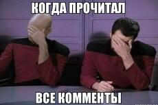 Сценарий рекламного ролика 7 - kwork.ru