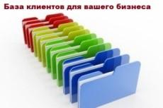 Наберу текст , таблицу 4 - kwork.ru