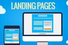 Landing Page с высокой конверсией 8 - kwork.ru
